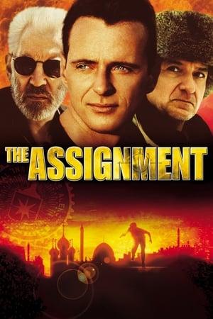 The Assignment – Misiunea (1997)
