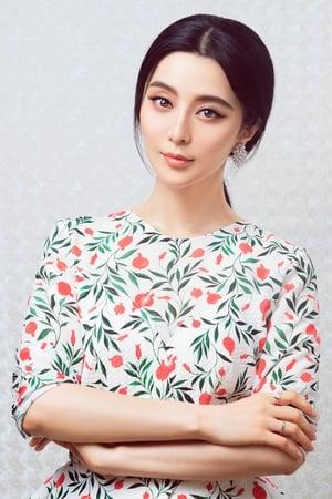 Fan Bingbing isMadam Hou