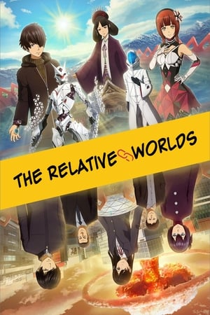 The Relative Worlds-Azwaad Movie Database
