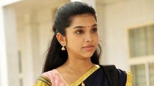 Thanga Radham