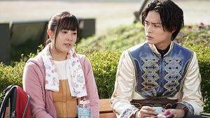 Super Sentai Season 43 : Canalo's Marriage
