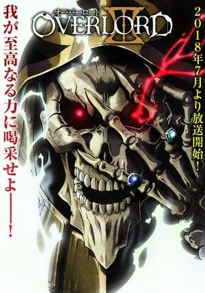 Overlord II 2ª Temporada Torrent