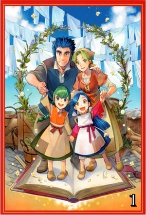 Honzuki no Gekokujou: Saison 1 Episode 23