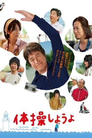 My Retirement, My Life (2018) Subtitle Indonesia