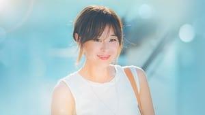 Korean series from 2017-2017: Han Yeo Reum's Memory