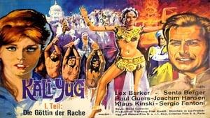 Italian movie from 1963: Kali-Yug, Goddess of Vengeance