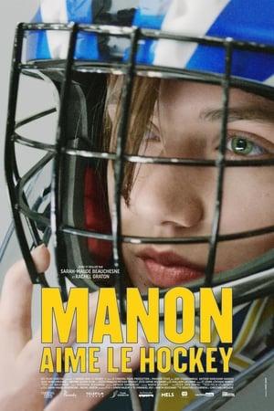 Manon aime le hockey poster