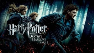poster Harry Potter and the Deathly Hallows: Part 1