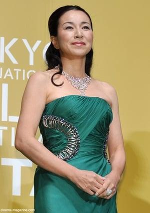 Mieko Harada isLady Kaede