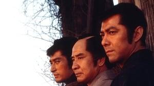 Professional Killers (1973)