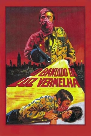 The Red Light Bandit (1968)