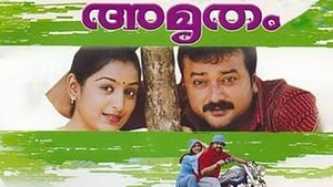 Malayalam movie from 2004: Amrutham