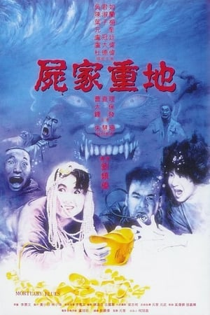 Mortuary Blues (1990)