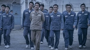 The Prison (2017), Online Subtitrat