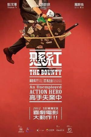 The Bounty (2012)