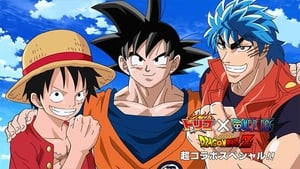 One Piece - Temporada 16