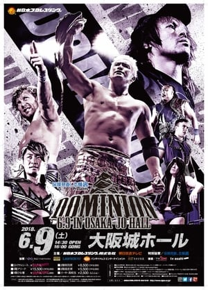 NJPW Dominion 6.9 in Osaka-Jo Hall (2018)
