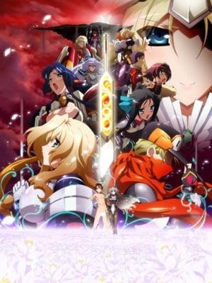 Kyoukai Senjou no Horizon: 2 Temporada