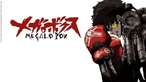 مشاهدة مسلسل 2018 MEGALOBOX أون لاين مترجم