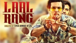 movie from 2016: Laal Rang