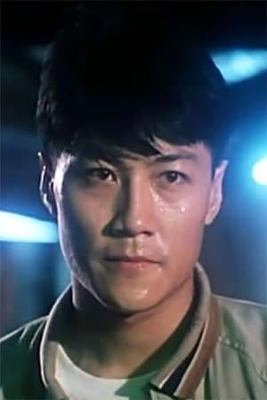 Ben Lam isHung