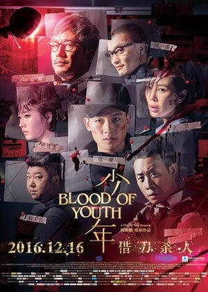 Blood of Youth-Azwaad Movie Database