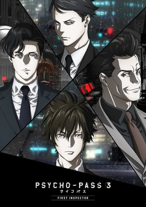 Image Psycho-Pass 3: First Inspector