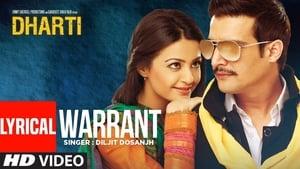 Dharti punjabi movie