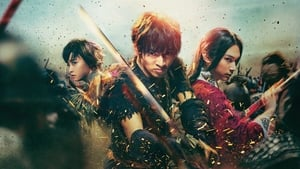 Watch Kingdom 2019 Movie Online