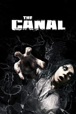 The Canal-Azwaad Movie Database