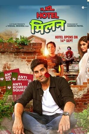Hotel Milan Movie Hindi Dubbed Watch Online
