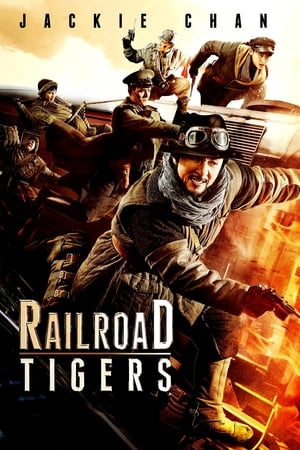 Railroad Tigers (2016) 1080p HEVC BrRip 3