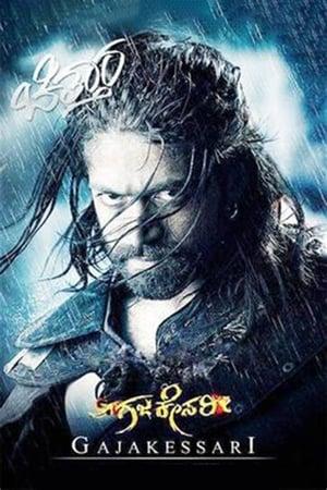 Gajakessari (2014) Hindi Dubbed