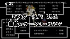 Digimon Fusion: Season 2 Episode 20