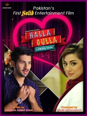 Halla Gulla Movie Watch Online