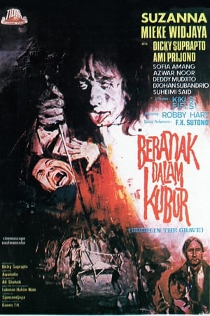 Birth in the Grave (1972)