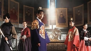 Korean series from 2014-2015: The King's Face