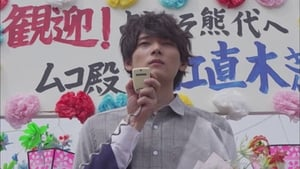 Watch S2E10 - Mischievous Kiss: Love in Tokyo Online