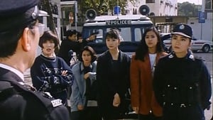 movie from 1992: The Inspector Wears Skirts IV