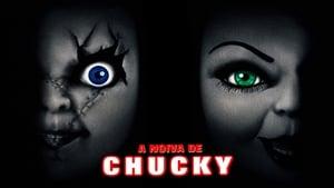 Narzeczona laleczki Chucky (1998)