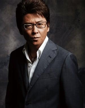 Sho Aikawa isEmployee