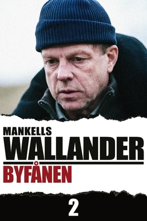 Wallander 02 - Byfånen