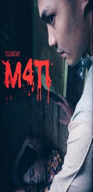 M4TI (2017)
