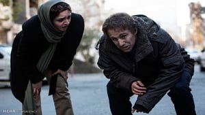 Persian movie from 2014: Lampe 100