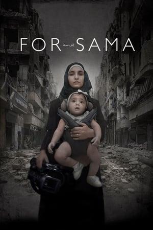 Image For Sama