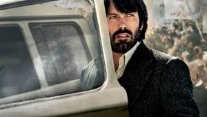 Argo – Επιχείρηση: Argo