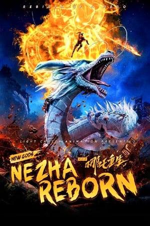 NE ZHA Reborn