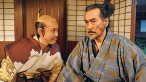 The Kiyosu Conference (2013)