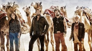 movie from 2017: Baadshaho