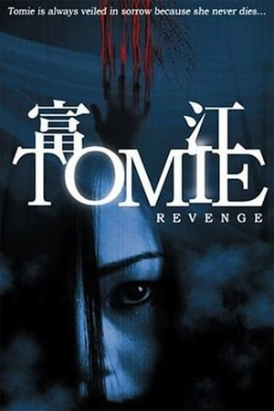 Tomie: Revenge-Azwaad Movie Database